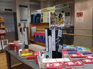 20121019_junkikebukuro